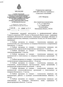 ПТМ1лист