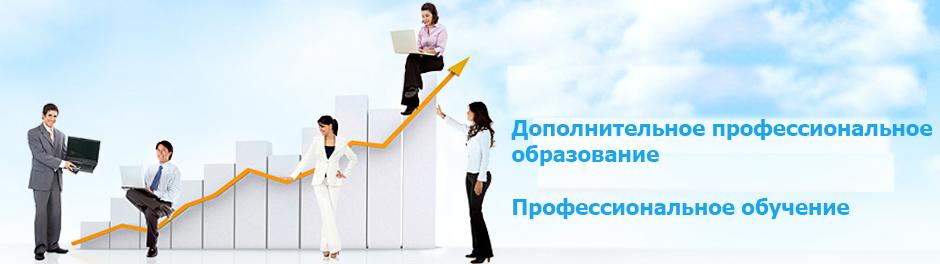 """АНО ДПО """"Институт правовых и социальных отношений"""""""